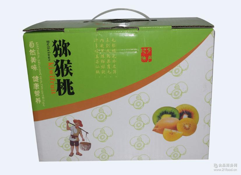 健康又营养红阳奇异果红心猕猴桃超大果4斤礼盒装送礼优选鲜水果