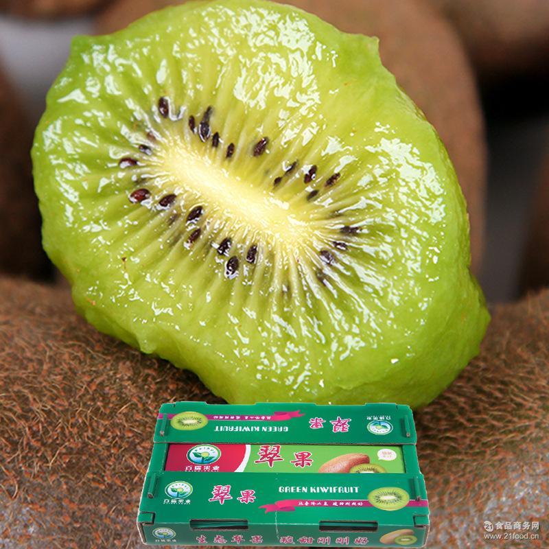 现货百瑞翠香猕猴桃新鲜水果香甜可口周至奇异果产地直发一件代发
