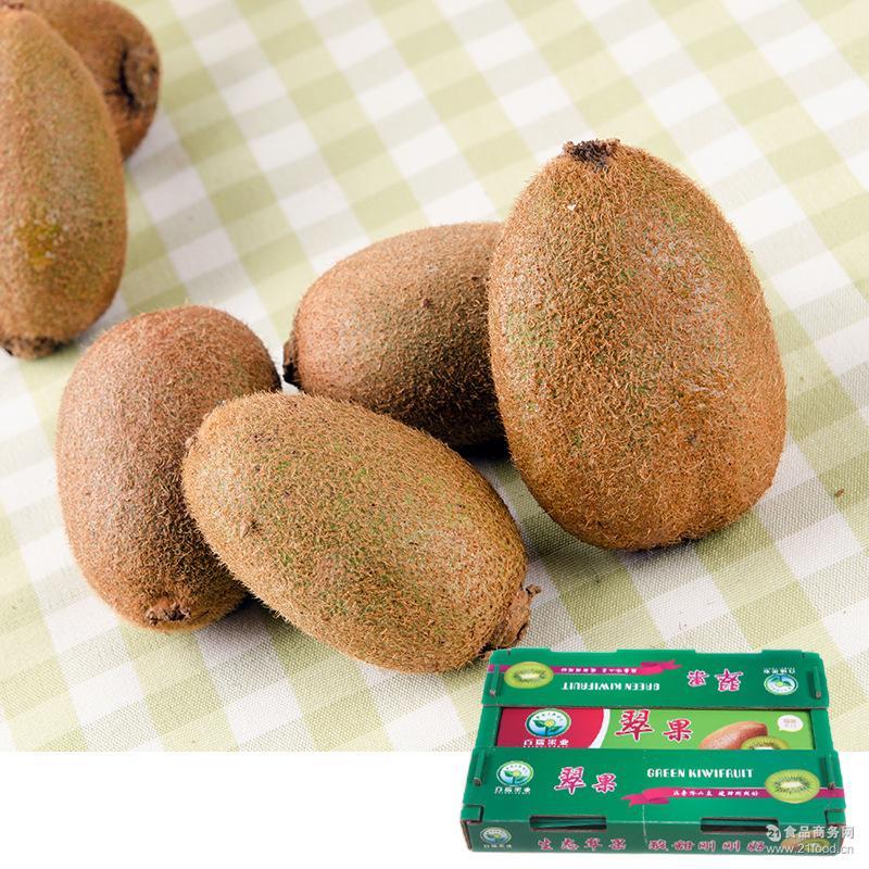 现货百瑞翠香猕猴桃25枚香甜可口陕西周至新鲜绿心奇异果产地代发