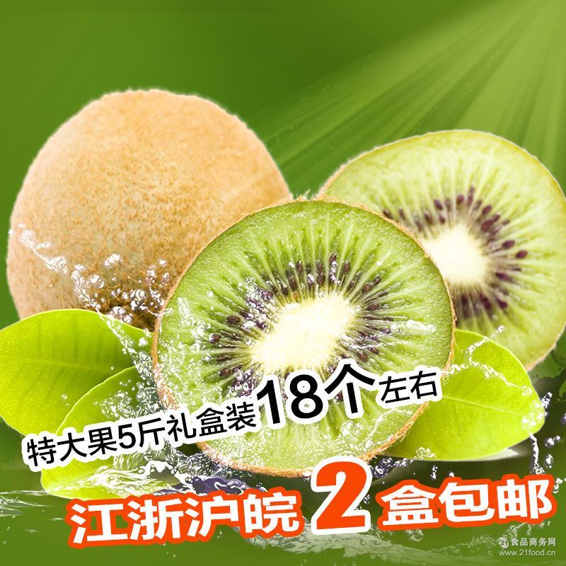 江山徐香猕猴桃绿心新鲜时令孕妇水果产地直供批发预售奇异果礼盒