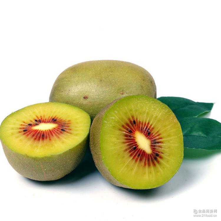 预售17年正宗红心猕猴桃奇异果新鲜水果 猕猴桃批发销售无添加