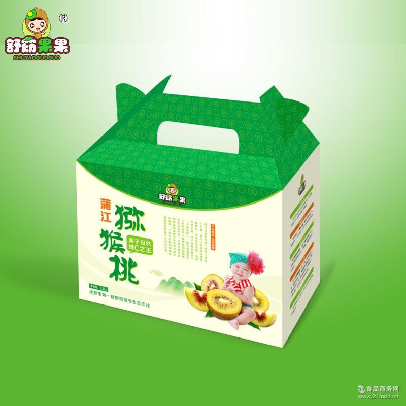 四川蒲江红心猕猴桃标准大果5斤装