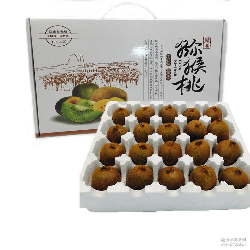 现货批发江山徐香猕猴桃奇异果20个装精品果一件代发