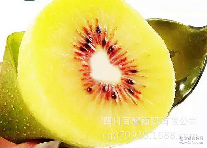 直销中大果30枚四川蒲江红心猕猴桃奇异果新鲜采摘水果5斤包邮