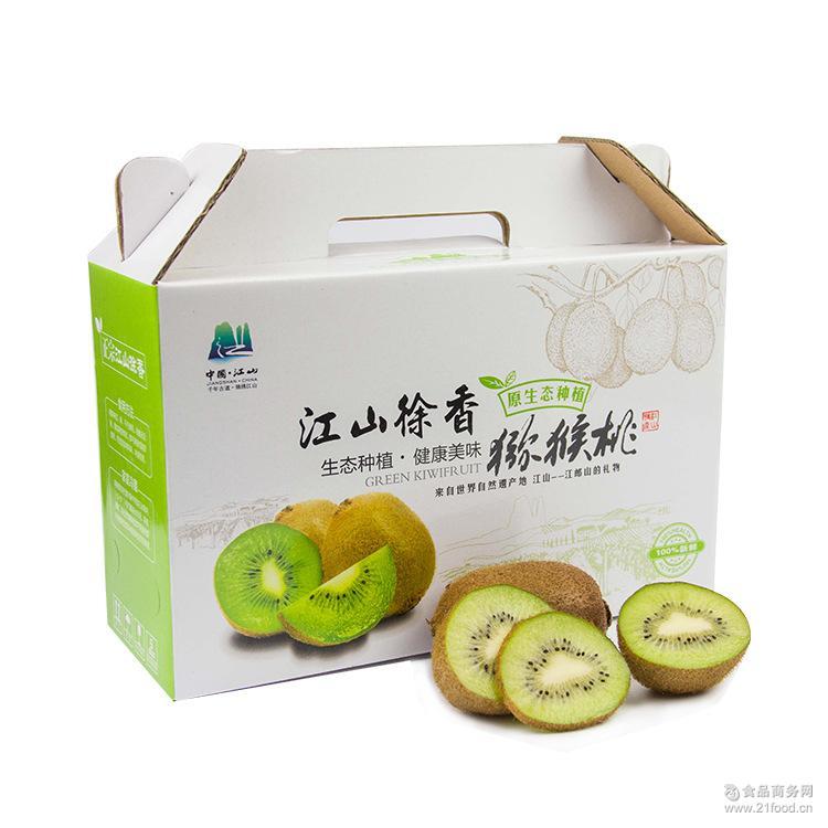 猕猴桃正宗江山徐香奇异果5斤礼盒装新鲜水果 一件代发