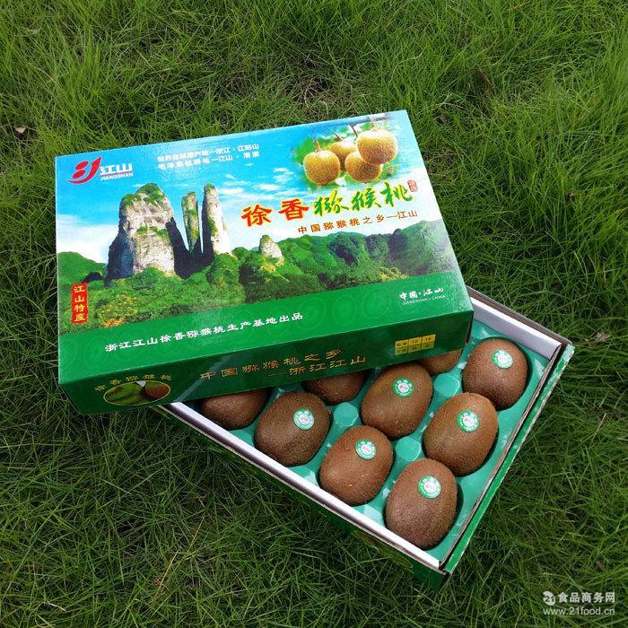 [包邮]江山徐香绿心猕猴桃新鲜水果奇异果精品礼盒代理批发