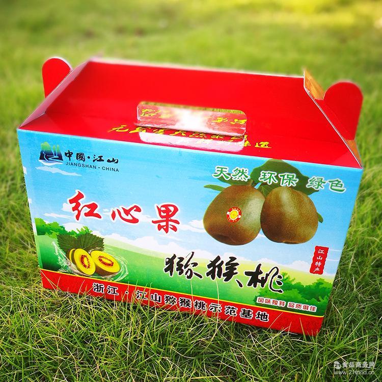 [包邮]江山红阳红心猕猴桃新鲜水果奇异果一箱4斤代理批发