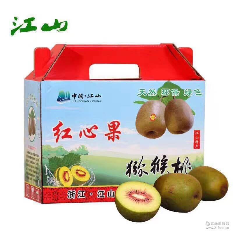 江山红心猕猴桃 当季新鲜水果批发包邮奇异果 现摘现发弥猴桃