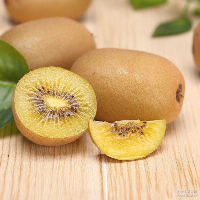 热火销售中正宗雅安 黄心猕猴桃5斤装 奇异果产地批发 新鲜水果