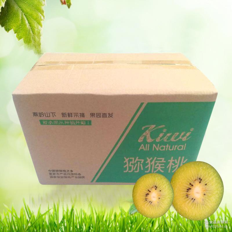 陕西秦岭特产华优猕猴桃 5斤/10斤装 新鲜水果奇异果多汁猕猴桃