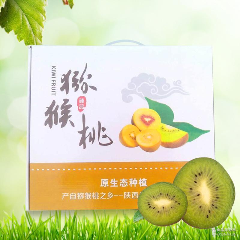 陕西特产海沃德猕猴桃奇异果 5斤/10斤装 香甜汁多味美高VC猕猴桃