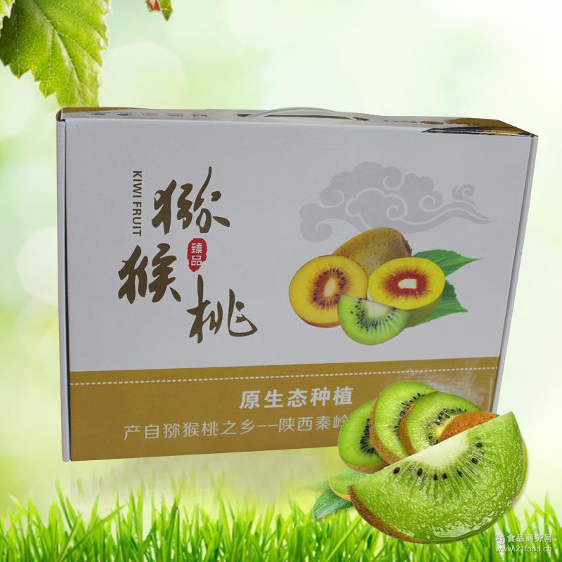 5斤/10斤装 陕西周至徐香猕猴桃 新鲜水果绿心奇异果甜有机猕猴桃