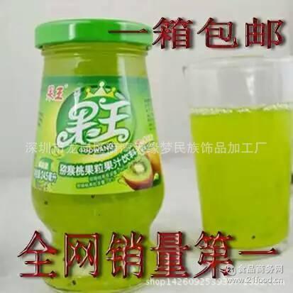 维C+硒 特价促销批发 老爹猕猴桃果粒果汁1件24瓶可以看到果汁
