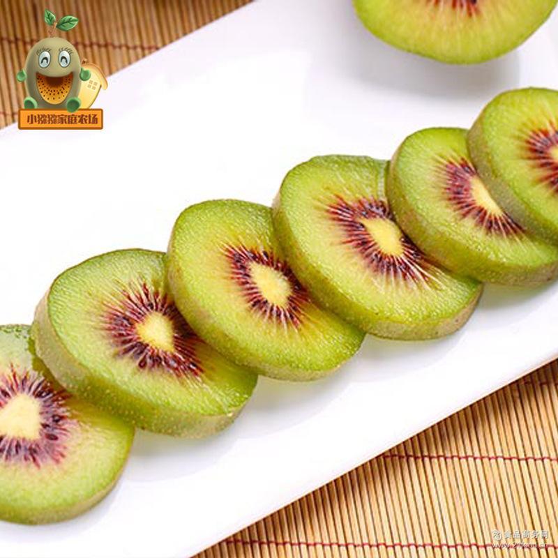 预售四川蒲江特色水果红心红阳猕猴桃奇异果4个尝鲜装
