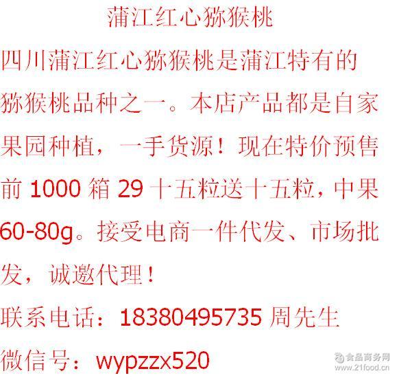 QQ图片20170814102815