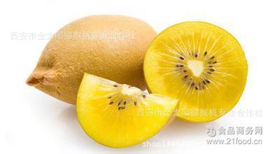 香甜型 味浓香一手货源包邮 黄金果猕猴桃引进品种西安产 肉金黄