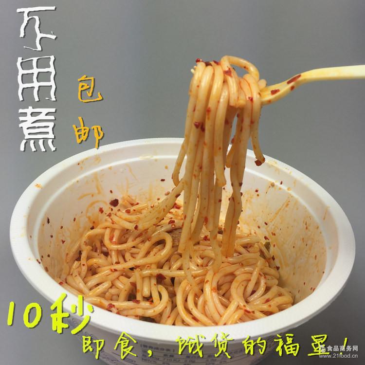 包邮 10秒即食桂林鲜米粉 【美果壹家】广西特产