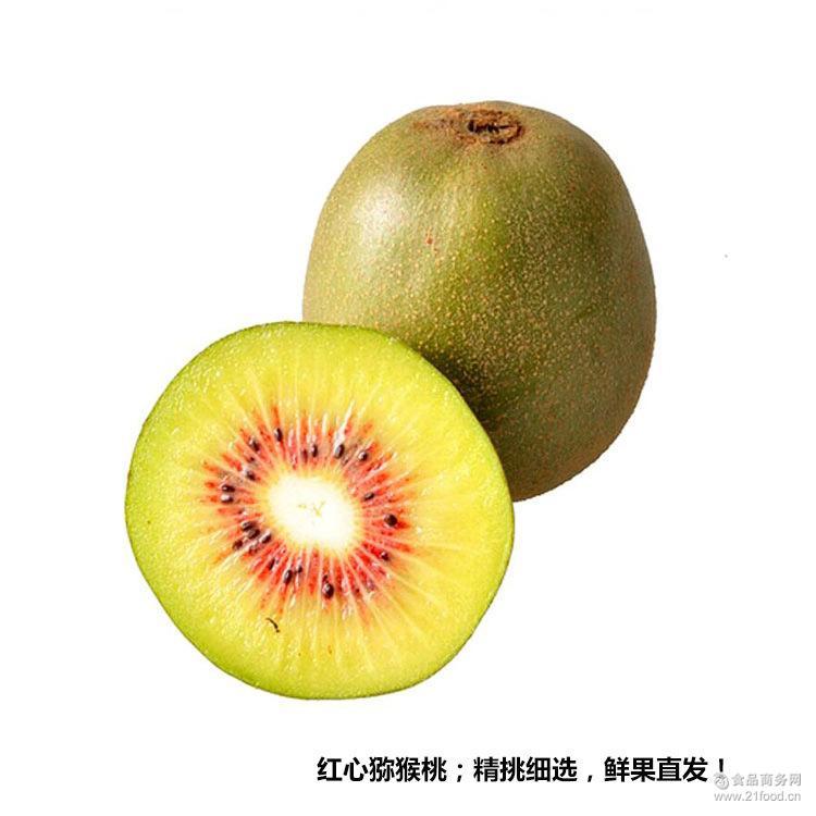 蒲江红心猕猴桃 标准大果(90-100克/个)批发 优质奇异果