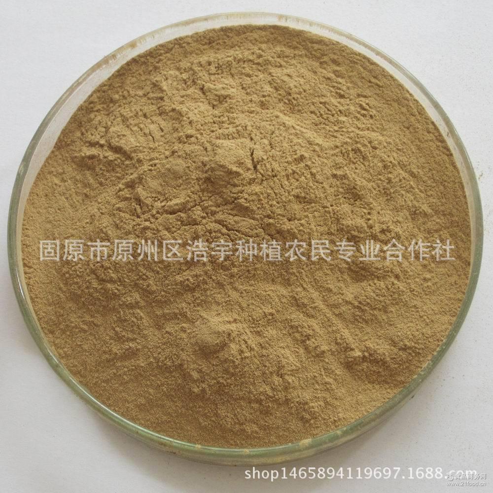 啤酒酵素酵母粉 厂家直销各种水果酵素复合粉 果蔬酵素组合粉