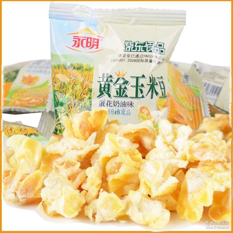 5公斤【整箱】 粗粮食品爆米花休闲小吃 黄金玉米豆 膨化食品
