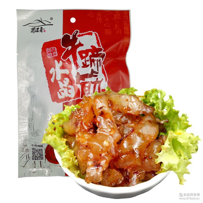 四川新鲜卤味牛蹄筋干货零食批发包邮 蜀道香香辣牛蹄筋麻辣味