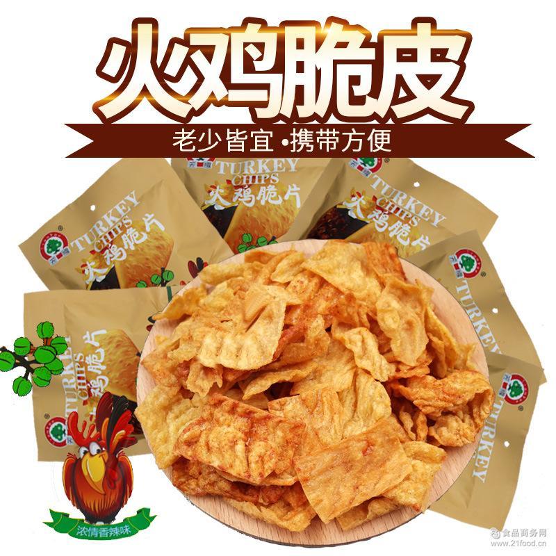 办公零食膨化食品 批发包邮 浓香香辣薯片锅巴 网红火鸡脆片100g