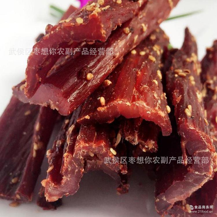 牛肉干散装风干手撕展销会热卖风干牦牛肉一件代发