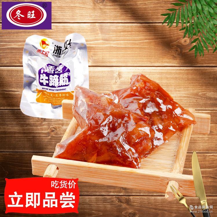 爆款 香卤味牛蹄筋小包装10斤装休闲牛肉类零食 厂家直销