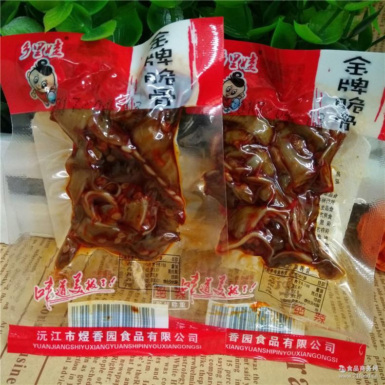 散称麻辣熟食 10斤/件 休闲零食品 *脆骨 绝辣味 乡里娃