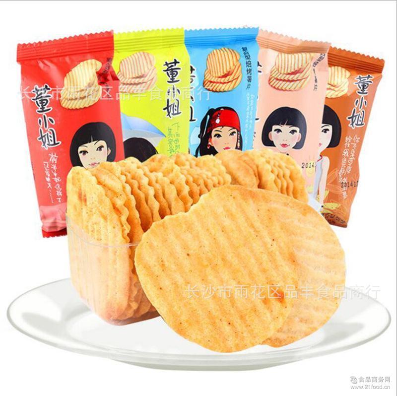 小王子董小姐烘烤薯片38克*90包/件非油炸健康薯片膨化定量包批发