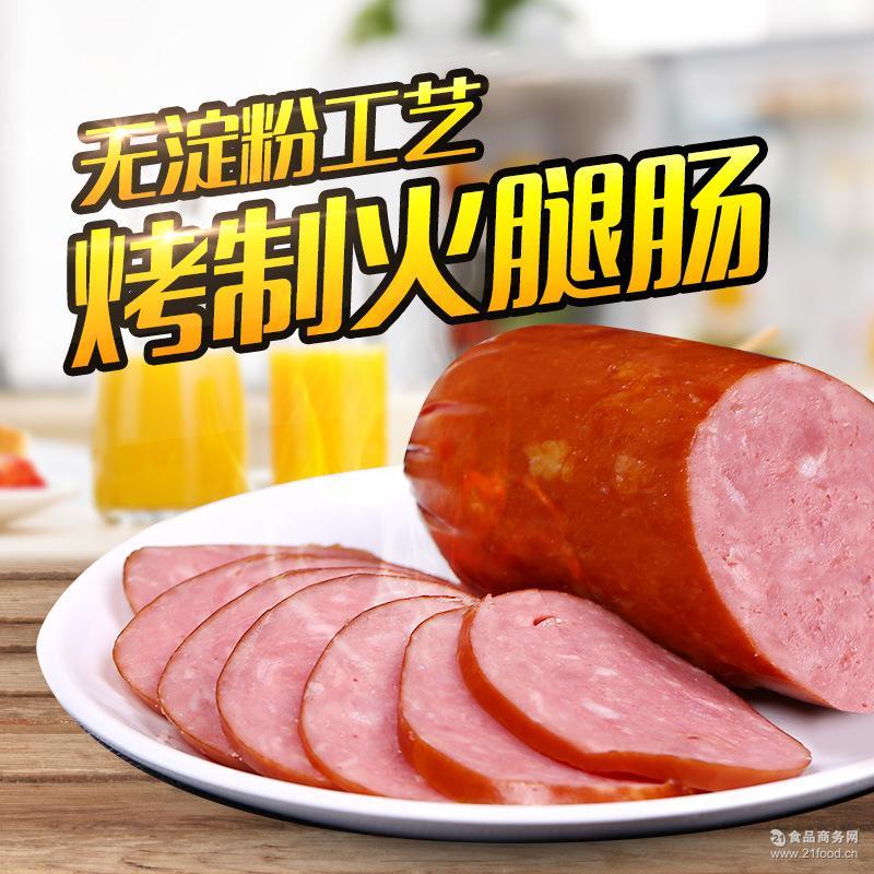 喜旺无淀粉烤火腿360g猪肉培根火腿肠肉肠红肠休闲食品午餐肠即食