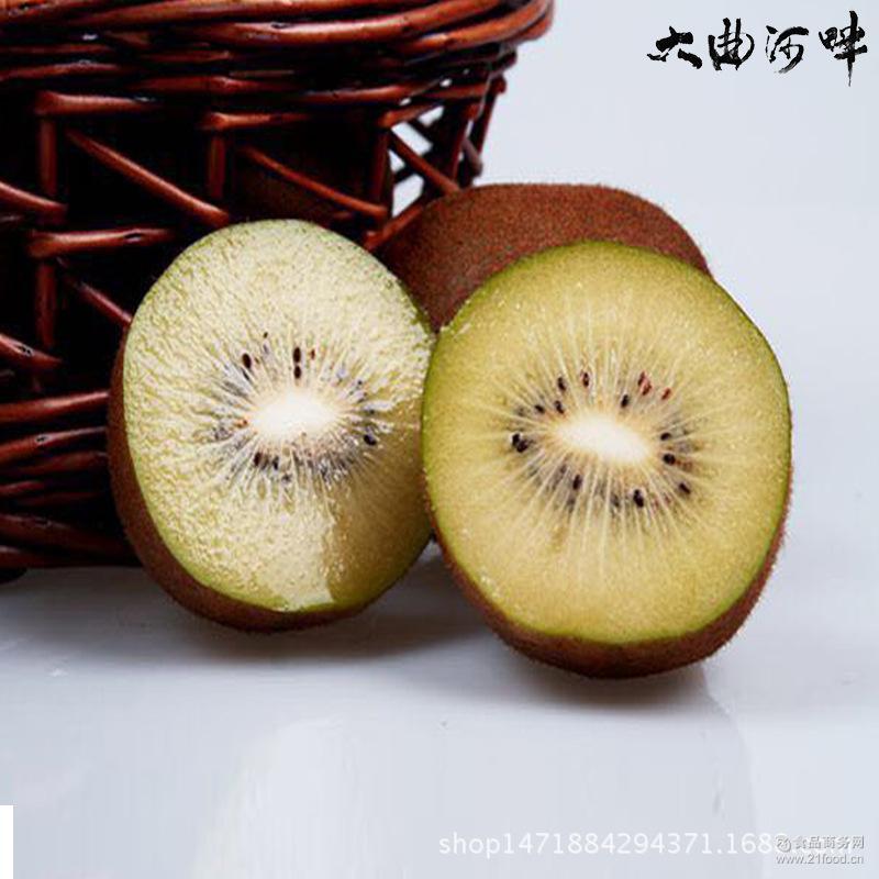 普装 黄心猕猴桃 甜香奇异果 新鲜水果 周至 果肉金黄 华优 包邮