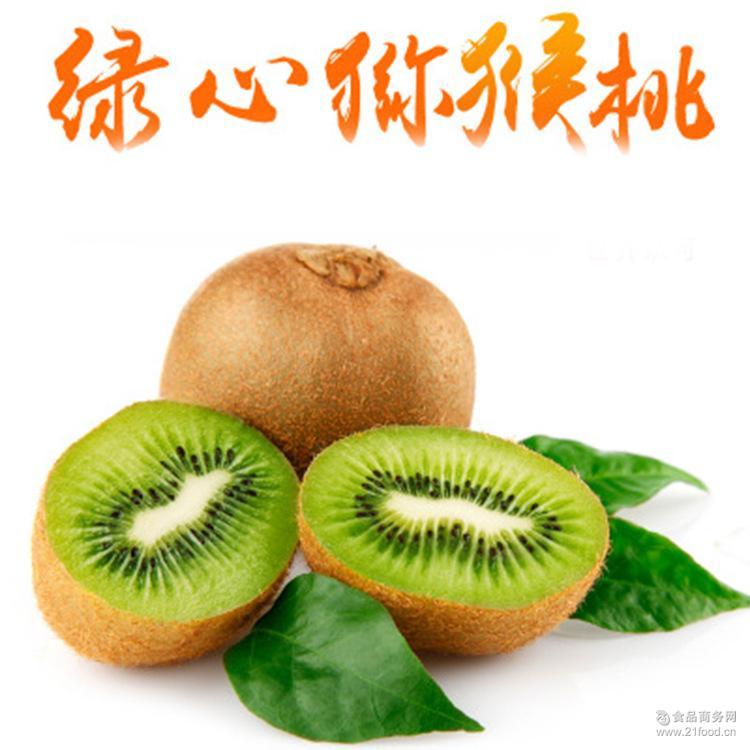 胜蒲江山红黄心弥猴桃一件代发批发 徐香猕猴桃新鲜水果 绿色食品