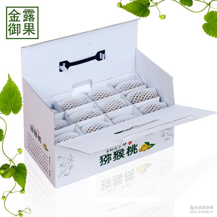 周至 礼盒 孕妇 陕西 新鲜 翠香猕猴桃 包邮 奇异果 12枚精装礼盒