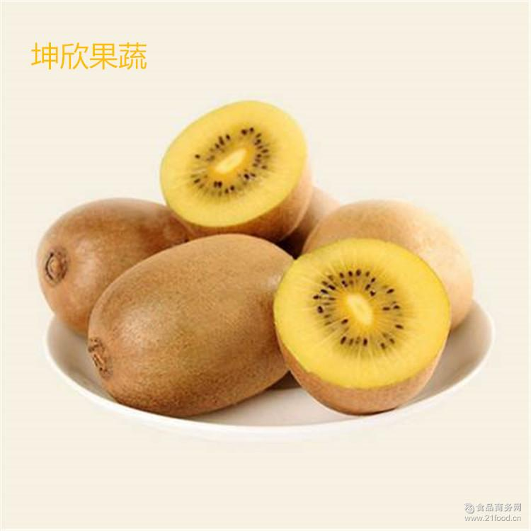 大中小果农家 陕西特产 陕西新鲜水果黄心猕猴桃黄肉金艳奇异果
