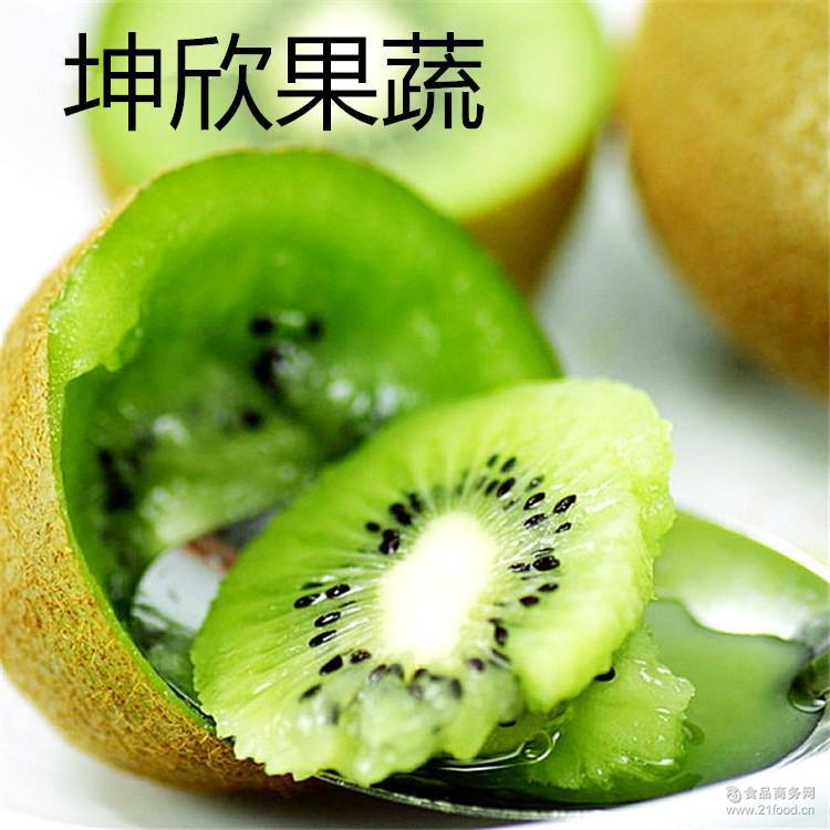 现摘现发 陕西西安猕猴桃 预售 质细多汁优质猕猴桃 果园直供