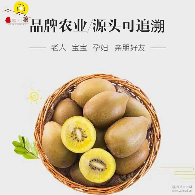 预售 蜜小猴 5斤礼品装 果园现摘现发 鸭嘴金果猕猴桃