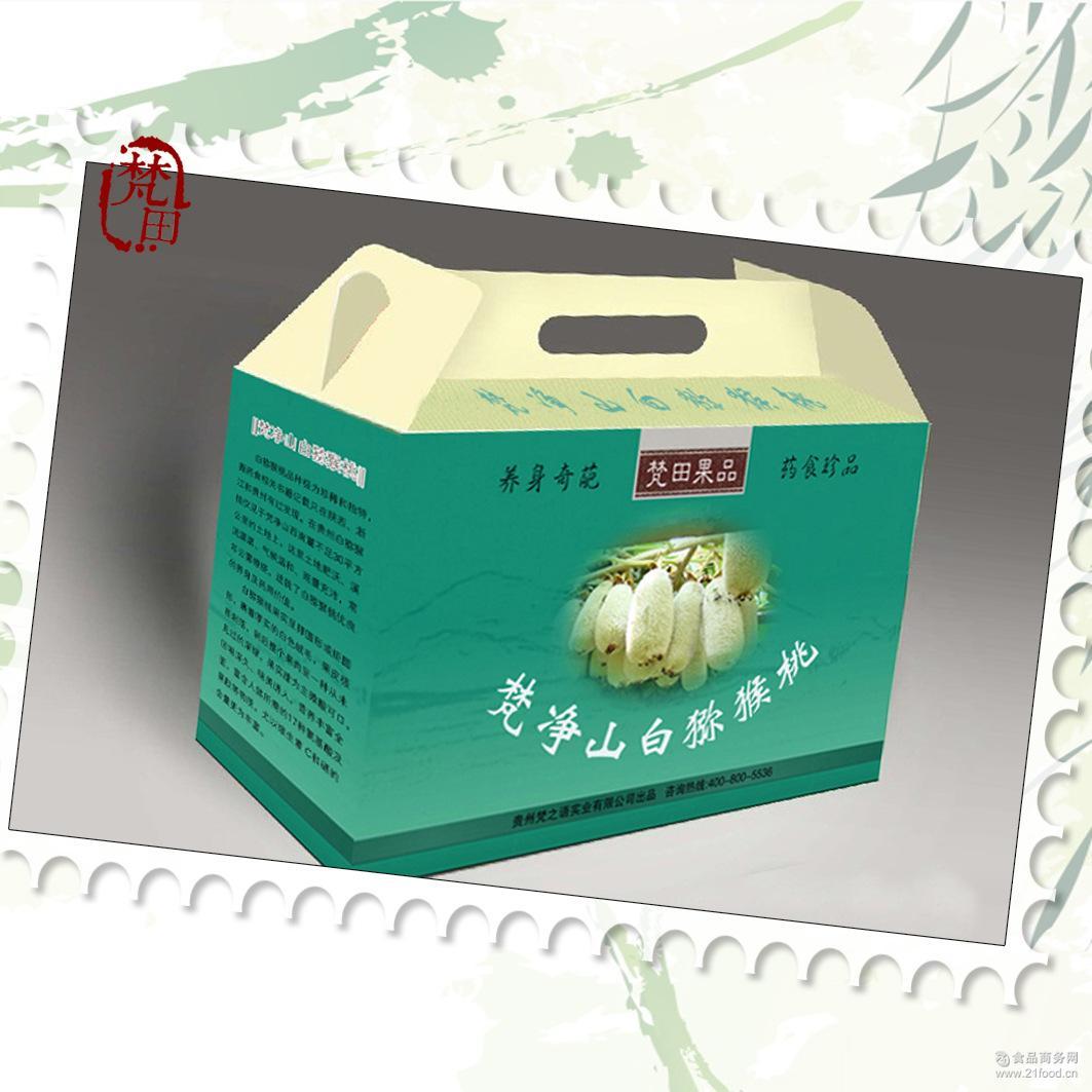 VC之王 白猕猴桃精品水果