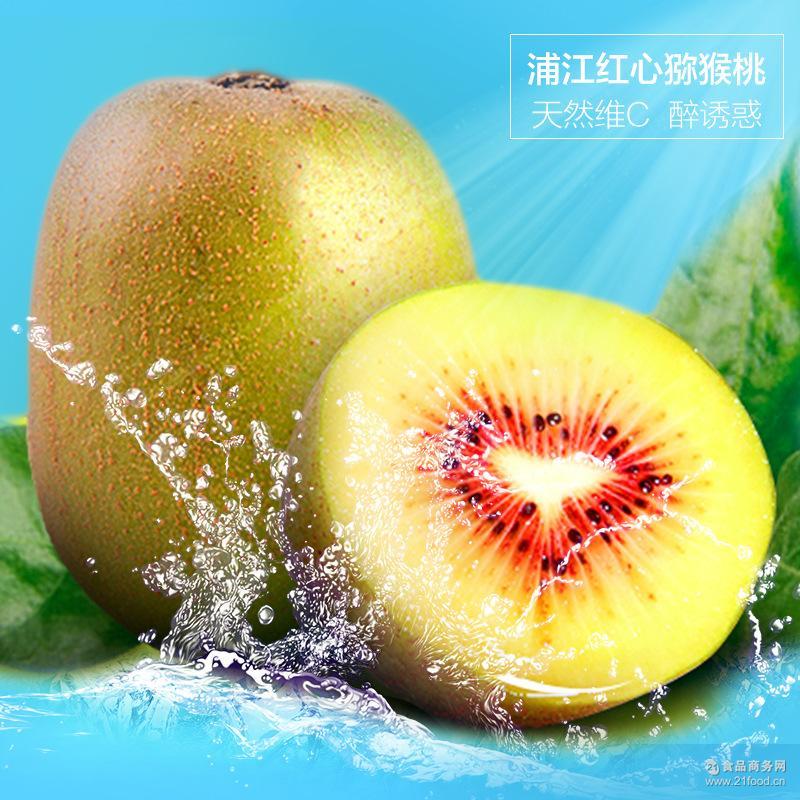 只有这几天 八月二十日下树 批发 四川蒲江红心猕猴桃 果园直销