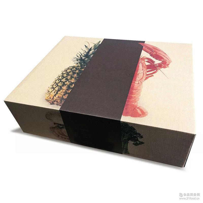 天禧荟萃精选水果礼盒 奇异果+牛油果+火龙果+蛇果+脐橙+蓝莓西梅