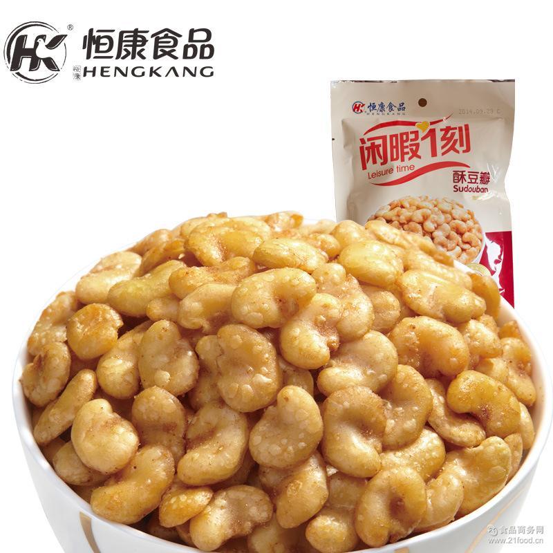 香辣 恒康食品 蟹黄味蚕豆 休闲零食炒货 酥豆瓣90g小包装 原味