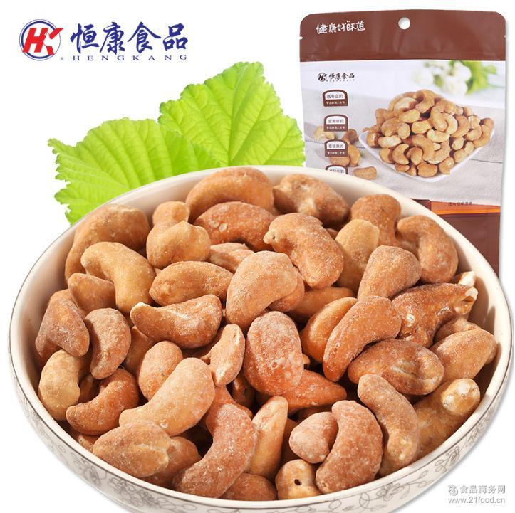恒康 坚果果仁零食炒货干果零食小吃 原味带皮腰果 紫皮腰果120g