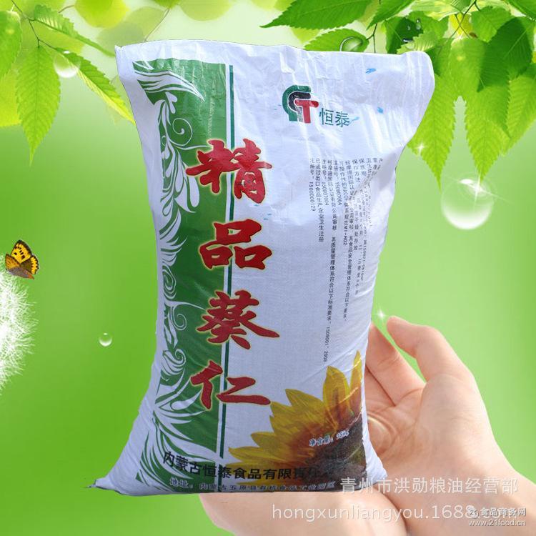优质货源 厂家生产油葵散装去壳瓜子仁 可做蟹黄酥 生瓜子 批发