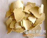厂家长期供应优质量低价格安全有保障杏仁苦粕