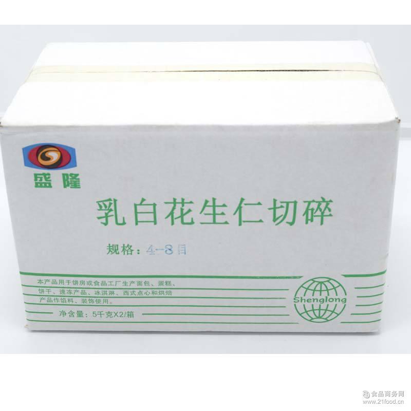 厂家直销乳白生花生仁切碎花生角进口设备已做iso9001认证优质