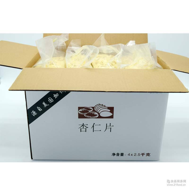 厂家直销美国巴丹杏仁切片扁桃仁进口烘焙原料加工生产批发