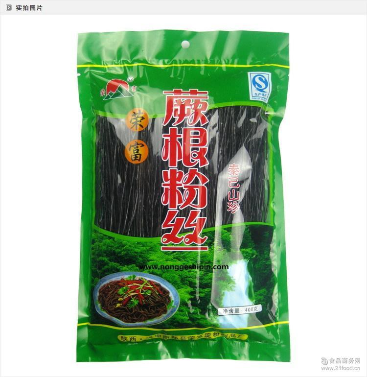 厂家批发 美味凉拌野菜 天汉农家天然野生蕨根粉条400克蕨根粉丝