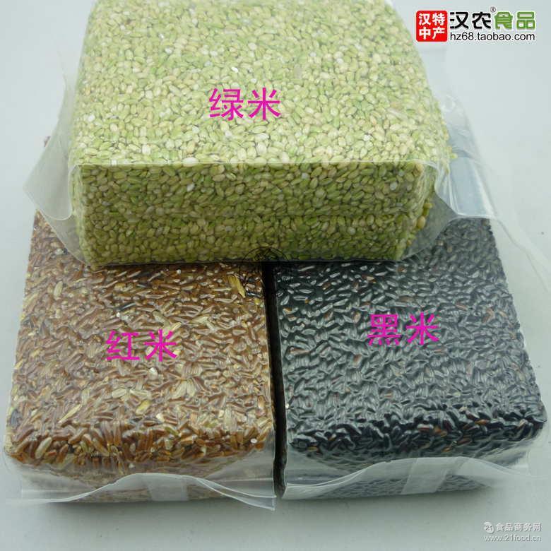 黄 黑 紫大米 五彩贡米 红 绿 农家自产天然5色香米 洋县黑米