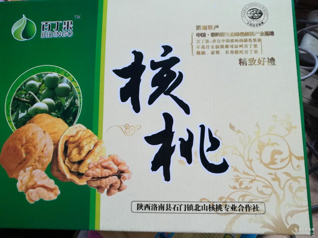 批发陕西商洛核桃皮薄肉厚味道香无添加无漂洗质优价廉