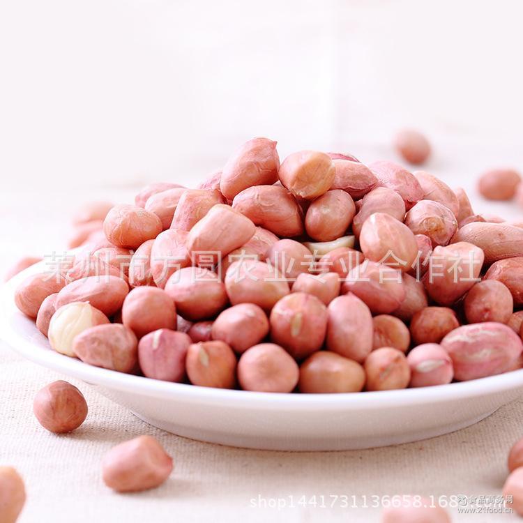 种子颗粒饱满 农家自产天然*机花生米 榨油专用 无污染量多优